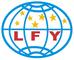 Tianjin Long Feng Yuan International Trade Co., Ltd: Regular Seller, Supplier of: ppgi, gi, hot rolled steel coil, cold rolled steel coil, pipes, steel products, steel coil, steel pipe.