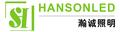 Hansonled Ltd: Seller of: led module, led strip, led neon flex, led rigid bar, led sign module, led injection module, led channel letters, led lightbox, led sign.