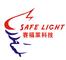 Shenzhen Safelight Technology Co., Ltd.: Seller of: led panel light, led spot light, led down light, led ceiling light, led esh screen, led rental screen, led strip, led cob down light, led lighting.
