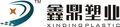 ZheJiang XinDing Plastic Co., Ltd.: Seller of: plastic furniture, outdoor furniture, kids furniture, garden trolley, compost bin, pet kennel, plastic cart, pet carrier, kids cart.