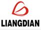 Guangzhou XinXing Pet Supplies Co., Ltd.: Seller of: pet supplies, dog supplies, pet shoes, dog shoes, pet products, pet supply, pet collar, pet accessories, dog collar.