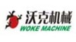 Woke Machinery Co., Ltd.: Seller of: window door cutting machine, aluminum punching milling machine, drilling machine.