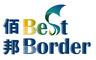 Best Border Group: Seller of: birch wood ice cream bar, birch wood ice cream tick, birch wood popsicle stick. Buyer of: birch wood block.