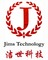Dongguan Jims Green Building Materials Technology Co., Ltd.: Seller of: glass sinks, insulation wall switch, glass brick wall. Buyer of: sinks, bathroom sinks, galss sinks, bathroom, insulation wall switch, glass brick wall.